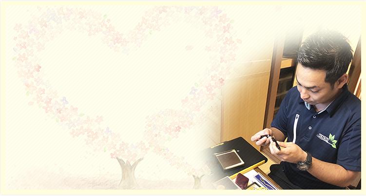 image_top_s01_bg_01